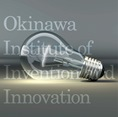 Okinawa Invention and Innovation Institute